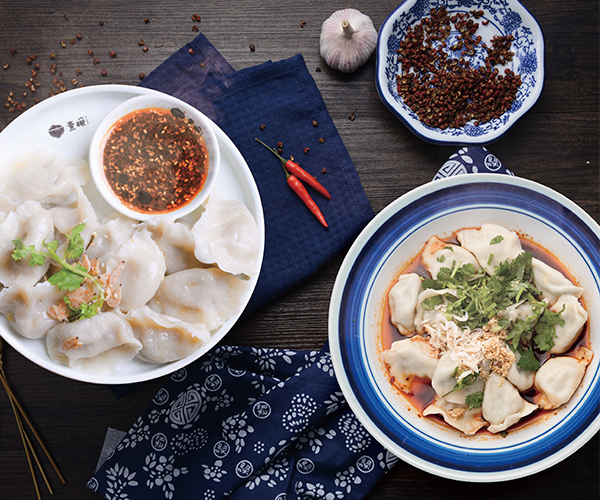 Delibowl Dumplings Season of Rewards 2019 Promotion