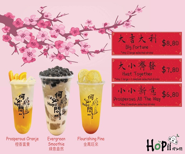Hopii Mung Bean Smoothie CNY 2020 Promotion