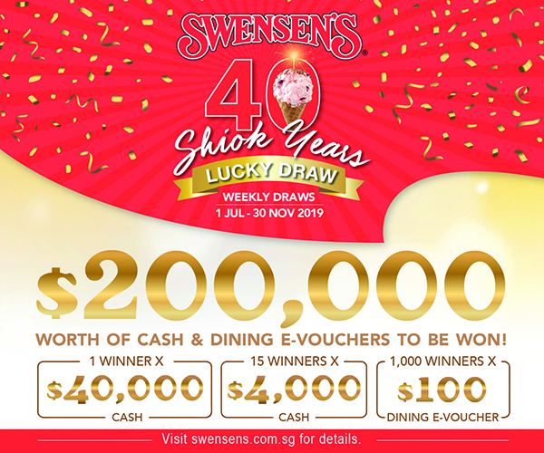 Swensen's 40th Anniversary Lucky Draw