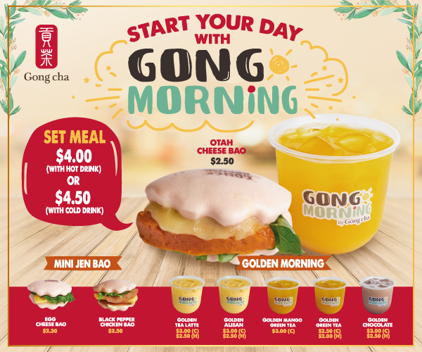 Start Your Day with Gong Morning